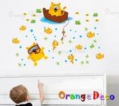 壁貼【橘果設計】貓釣魚 DIY組合壁貼/牆貼/壁紙/客廳臥室浴室幼稚園室內設計裝潢