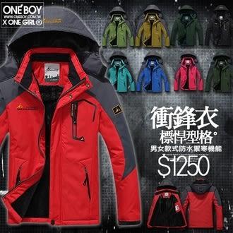 『 One Boy 』【N60327】摩登標悍防潑水機能禦寒衝鋒衣