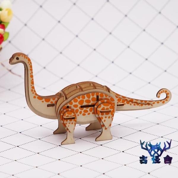 恐龍拼圖兒童歲動物益智3d木質立體拼圖積木模型玩具【古怪舍】