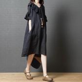 大碼洋裝 2019夏裝新款正韓寬鬆減齡大碼女裝時尚拼接荷葉邊V領顯瘦洋裝 聖誕節交換禮物