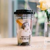 吸管杯韓版清新可愛杯子創意潮流便攜韓版吸管杯成人梨花杯 QG3956『M&G大尺碼』