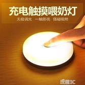 夜燈 創意led充電臥室床頭插電觸摸嬰兒喂奶小夜燈感應節能夜光拍拍燈igo 玩趣3C