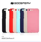 King*Shop~Goospery ASUS ZenFone4 ZE554KL 手機殼Z01KD保護套磨砂硅膠防摔新款