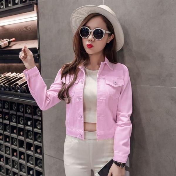牛仔外套女短款牛仔外套女修身顯瘦韓版長袖上衣糖果色百搭夾克潮