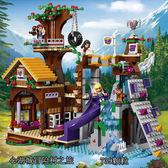 LEGO組裝積木女孩別墅積木兼容公主城堡拼裝益智7女童玩具10-12歲-14以上wy