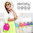 【EC0025】德國Allerbaby雙支肩背奶瓶保溫袋/外出保冷保溫袋兩用/母乳保鮮袋/可攜可掛式