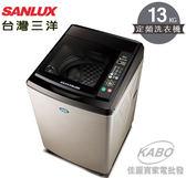【佳麗寶】-留言加碼折扣(台灣三洋SANLUX) 13公斤超音波單槽洗衣機/SW-13NS6