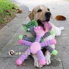 特大號狗狗發聲帆布玩具 小中大型犬泰迪博...
