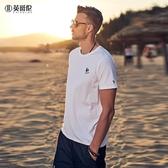 十二星座繫列摩羯座創意印花刺繡莫代爾棉青短袖T恤