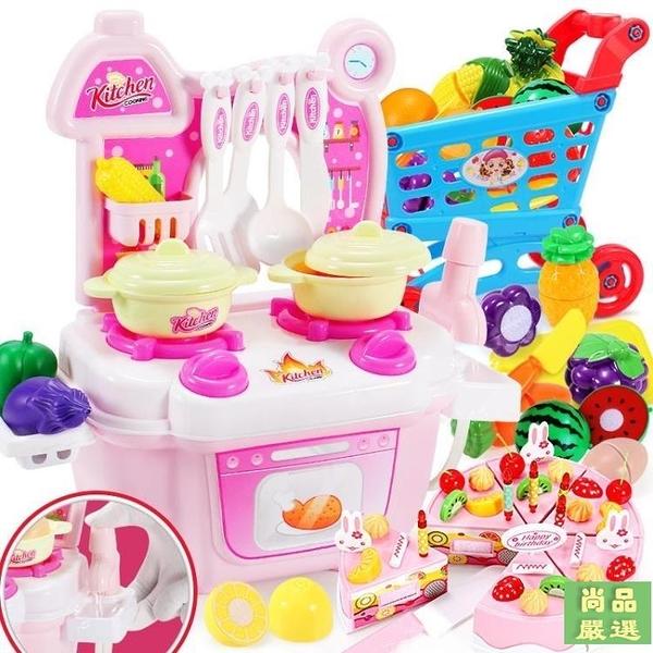 扮家家女孩玩具兒童過家家廚房玩具1-2-3歲男女孩做飯煮飯廚具仿真餐具