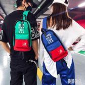 男士胸包韓版潮牌學生單肩斜挎包嘻哈個性時尚腰包小背包zt362 『美好時光』