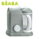 法國 BEABA 嬰幼兒副食品調理器/調理機 -典雅灰 ●送 副食品調理機外出袋