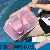 旅行透明沙灘包  幹濕分離洗澡包  男女健身遊泳裝備泳衣防水收納包  袋