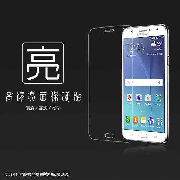 ◆亮面螢幕保護貼 SAMSUNG 三星 GALAXY J7 SM-J700 保護貼 軟性 高清 亮貼 亮面貼 保護膜 手機膜
