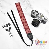 相機帶 可愛相機肩帶單反背帶INS風心型掛數碼攝影配件器材穩定脖繩微單潮 1色