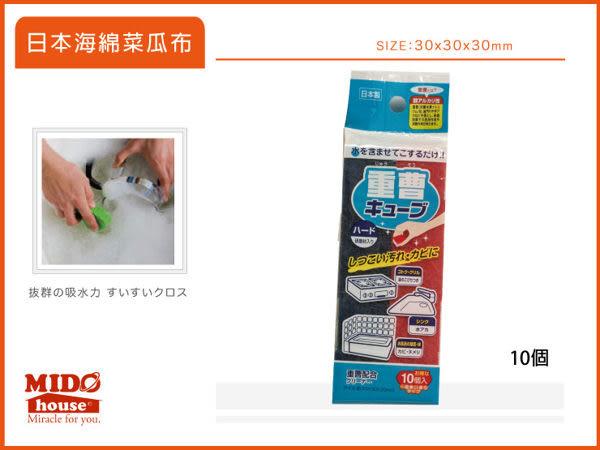 日本重曹清潔海棉 10入《《Mstore》