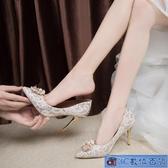 婚鞋女2020年新款婚紗高跟鞋細跟平時可穿伴娘新娘鞋香檳色水晶鞋 3C數位百貨
