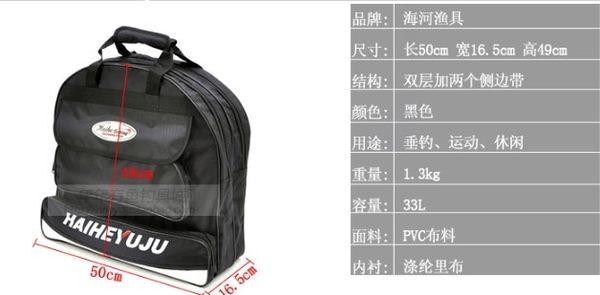 [協貿國際]  50cm雙層防水魚護包帆布漁護包