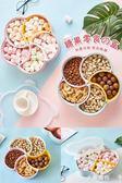 北歐創意干果盒分格帶蓋密封干果盤糖果盒塑料果盤客廳家用堅果盒 金曼麗莎