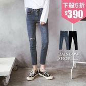 率性單邊割破合身牛仔長褲-L-Rainbow【A055971】