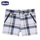 chicco-皇家時尚-大格紋短褲