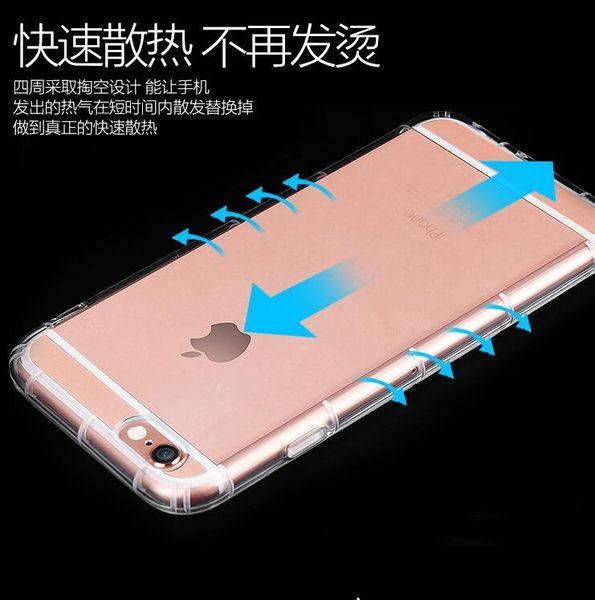 【SZ】s7 edge 超薄矽膠防摔殼 note5手機殼 note 4手機殼 s7手機殼 皮套 防摔