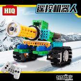 汽車模型 積木龍越電子DIY遙控車電路拼裝百變電動機器人玩具男孩【全館九折】