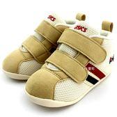 《7+1童鞋》小童 ASICS SUKU  亞瑟士運動鞋 輕量機能鞋 5168  米色
