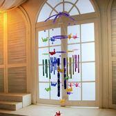 風鈴日式水晶風鈴掛飾門飾創意兒童家居臥室裝飾學生生日禮物金屬鈴鐺 曼莎時尚