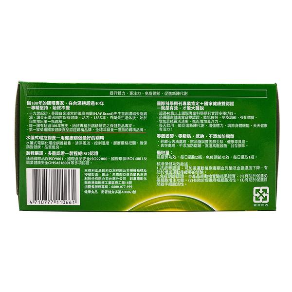 白蘭氏 雙認證 雞精 雙認證雞精 (68ml/6瓶) 【優.日常】