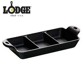丹大戶外用品【LODGE 】3格鑄鐵開胃菜盤 荷蘭鍋/釋放鐵離子/小格盤/方盤/小菜碟 LMSDRC
