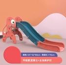 溜滑梯 兒童滑梯室內家用小型多功能滑滑梯加高加長寶寶玩具小孩游樂園TW【快速出貨八折搶購】