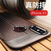 蘋果 iPhone XS MAX 手機殼 iPhone XR 保護套 iXS 皮紋 防滑 防摔 全包矽膠套 軟殼TPU 纖盾系列丨麥麥3C