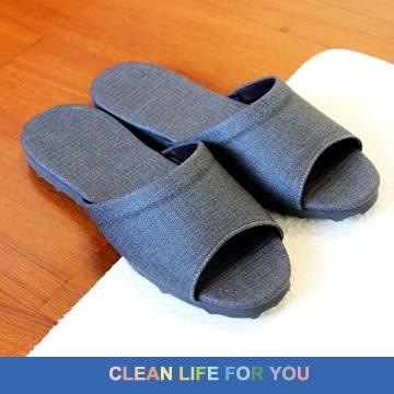 【HOME WORKING】新‧日式皮革拖鞋-藍灰色