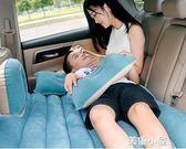 自駕游車載充氣 車震床 轎車SUV後排汽車用車中床 成人氣墊旅行床QM『美優小屋』