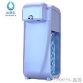 自動給皂機歐碧寶自動洗手機 感應洗手液盒子給皂機泡沫機皂液機 自動皂液器 晶彩