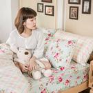 床包 / 雙人加大【玫瑰粉格】含兩件枕套 100%精梳棉 戀家小舖台灣製AAS301