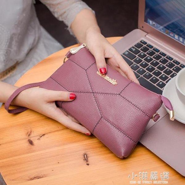 包包女2019新款韓版潮中老年媽媽買菜包手拿包女零錢包斜挎小包包『小淇嚴選』