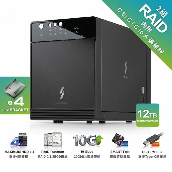 [富廉網]【Probox】HFR7 USB3.1 Gen-II 3.5/2.5吋 四層 磁碟陣列+HUB 雙介面硬碟外接盒(支援2組RAID模式)