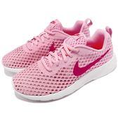Nike 休閒鞋 Tanjun BR GS 粉紅 白 透氣鞋面 百搭 運動鞋 女鞋 大童鞋【PUMP306】 AO9603-601