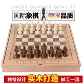 週年慶優惠兩天-高檔實木制成人兒童大號磁性國際象棋折疊式套裝RM