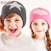 兒童針織帽毛線帽子男童女童 秋冬韓版潮寶寶保暖護耳套頭帽