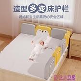 床圍欄軟包嬰兒防摔寶寶防護欄神器床邊擋板兒童安全防掉床護欄【公主日記】