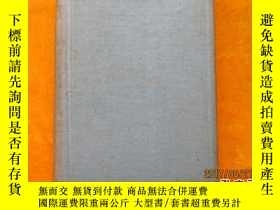二手書博民逛書店Electrons(+and-),Protons,Photons