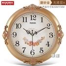 掛鐘 客廳靜音家用創意時鐘時尚個性鐘錶歐式掛錶臥室石英鐘JY【快速出貨】