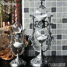 金屬沙漏計時器15/30分鐘創意擺件家居裝飾品送男士女友禮物 概念3C旗艦店