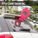 Hypersonic 車外地標裝飾