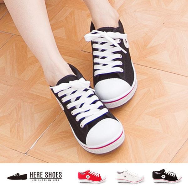 [Here Shoes]5色 百搭休閒基本款STAR布料素色低筒繫帶增高楔型厚底帆布鞋 ◆MIT台灣製─AJ18006