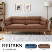 三人沙發 Reuben魯賓激厚造型三人布沙發 - 土褐色 / 2色/ MODERN DECO