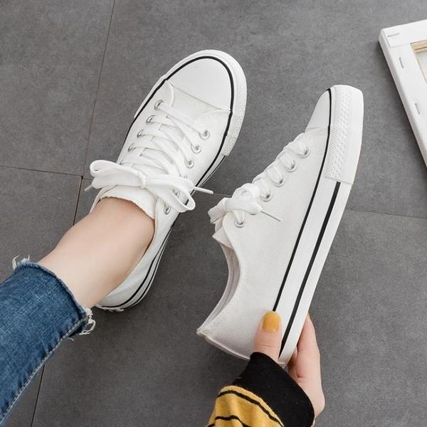 帆布鞋 平底新款小白鞋帆布鞋女2021板鞋韓版百搭低幫秋季布鞋子【快速出貨八折鉅惠】